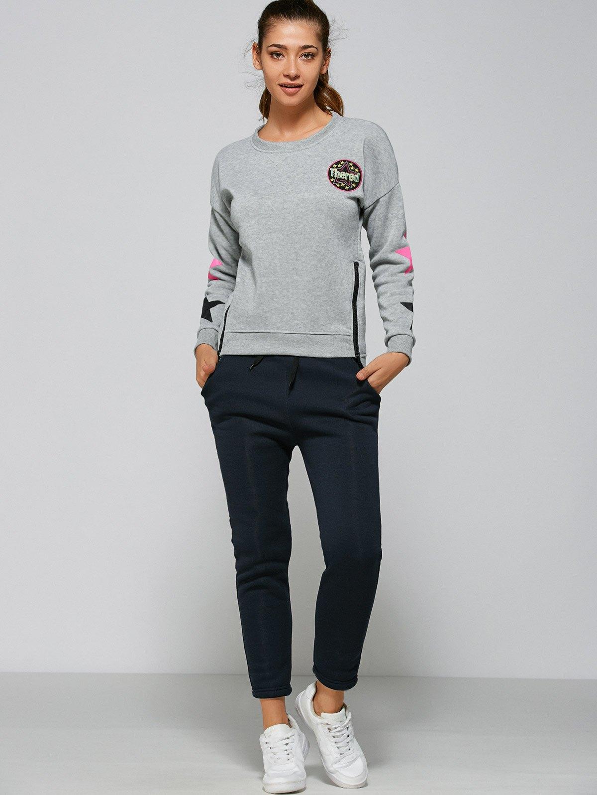 Side Zipper Sweatshirt+Pants