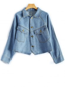 Button Up Cropped Denim Jacket