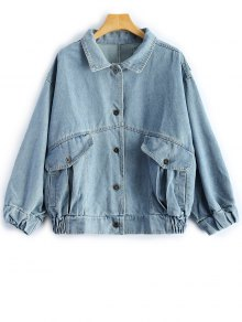 Patch Design Jean Jacket - Light Blue