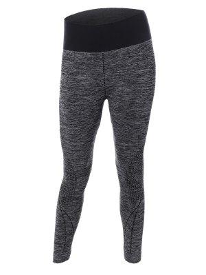 Skinny Color Block Running Pants - Gray