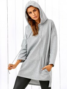 Drop Shoulder Step Hem Slouchy Hoodie