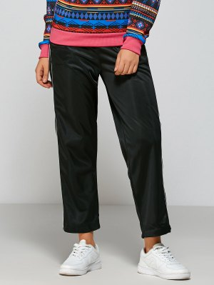 Striped Fitting Track Pants - Black