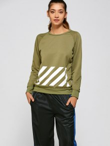BF Style Printed Sports Sweatshirt