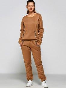 Chain Embellished Sweatshirt + Pants - Khaki Xl