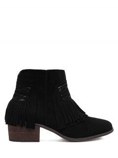 Fringe Zipper Stitching Ankle Boots - Black 38