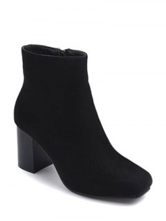 Square Toe Chunky Heel Zipper Ankle Boots - Black 37
