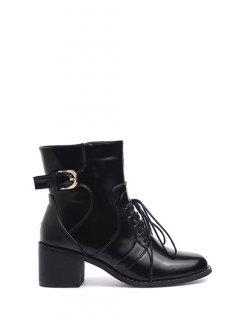 Tie Up Buckle Chunky Heel Short Boots - Black 37