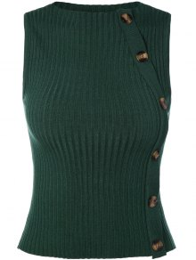 Button Embellished Sweater Vest