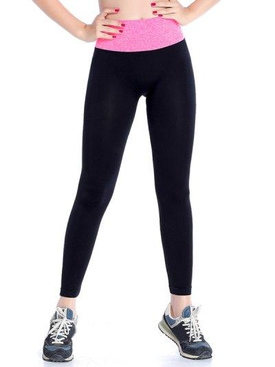 Stretchy Yoga Leggings - ROSE RED L Mobile