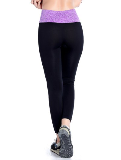 Stretchy Yoga Leggings - PURPLE S Mobile