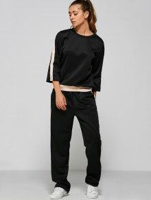 Loose Sweatshirt And High Waisted Pants - Black L