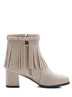 Rhinestone Braid Fringe Chunky Heel Boots - Apricot 38