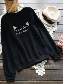 Buy Embroidered Brushed Sweatshirt