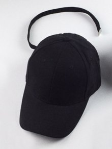 Outdoor Sunshade Snapback Baseball Hat - Black