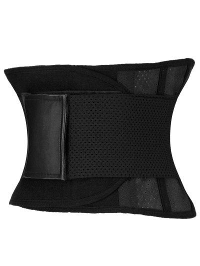 Stretchy Waist Training Corset - BLACK M Mobile