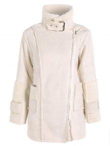 Faux Suede Fleece Lining Zipped Coat