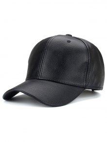 في الهواء الطلق ظلة بو الجلود قبعة بيسبول - أسود