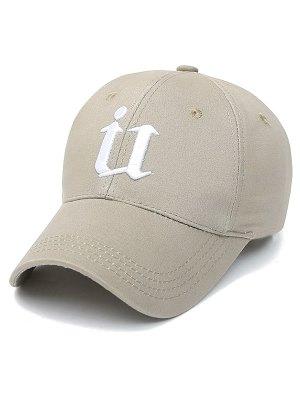 Letter U Baseball Hat - Camel