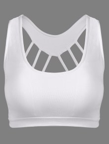 Padded Back Strappy Yoga Top - White