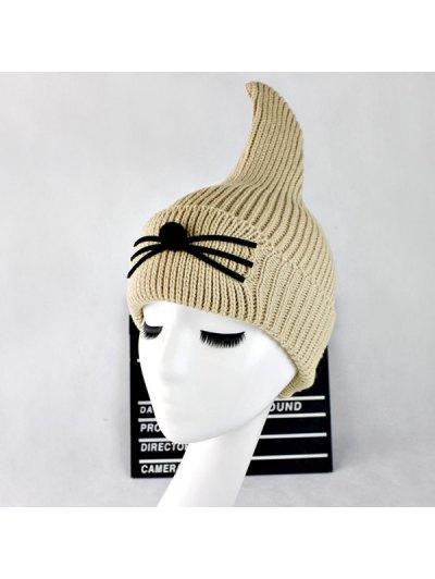 Warm Cat Beard Shark Fin Shape Knit Hat - LIGHT KHAKI  Mobile