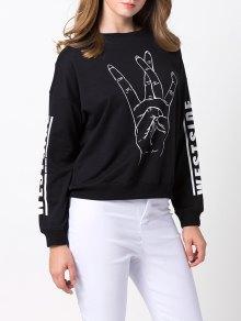 Buy Streetwear Printed Sweatshirt M BLACK