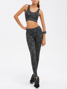 Camouflage Bra And Bodycon Yoga Leggings - Camouflage