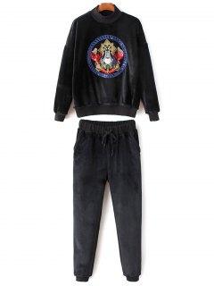 Embroidered Sweatshirt And Drawstring Gym Pants - Black L