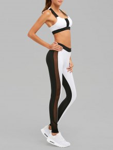 Color Block Mesh Insert Sports Suit - White And Black