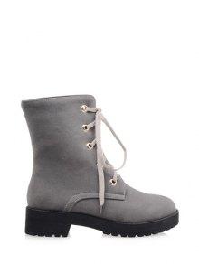 Buy Dark Color Tie Platform Ankle Boots 39 GRAY