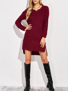 High-Low Knitting Dress - Wine Red