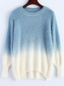 Ombre High-Low Sweater