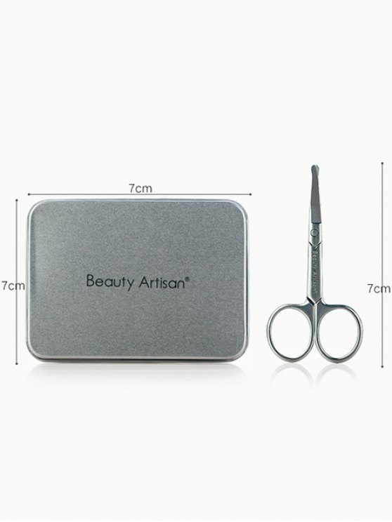 Stainless Steel Eyebrow Scissors with Box - SILVER  Mobile