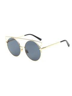 Cross Bar Round Sunglasses - Golden