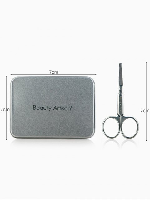 fashion Stainless Steel Eyebrow Scissors with Box - SILVER  Mobile