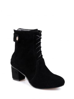 Criss-Cross Mid Heel Suede Short Boots - Black 38