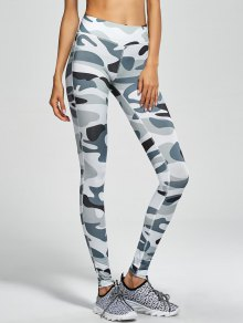 Camouflage High Waist Sport Pants - Army Green Camouflage