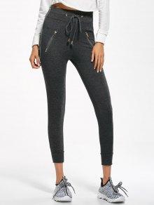 Zip Embellished Drawstring Jogger Pants