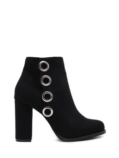 Zip Chunky Heel Metal Ring Ankle Boots - Black 39