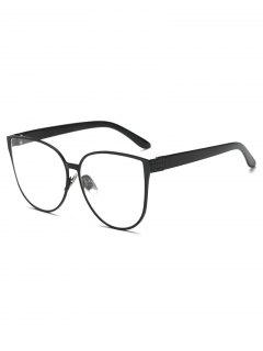 Oversized Butterfly Sunglasses - Black