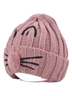 Cat Beard Pom Ball Stripy Beanie - Pink