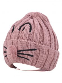 Cat Beard Pom Ball Stripy Beanie