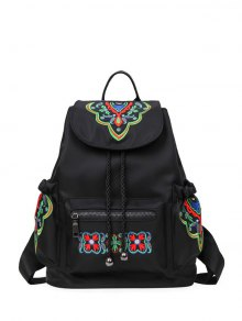 Nylon Embroidered Backpack - Black