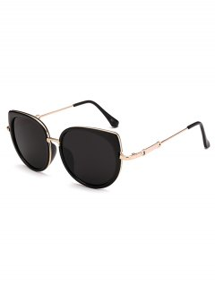 Full Rims Cat Eye Sunglasses - Black