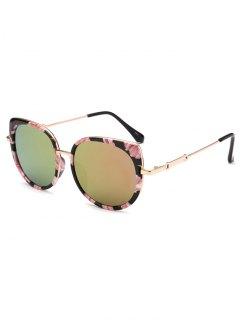 Floral Cat Eye Mirrored Sunglasses - Golden