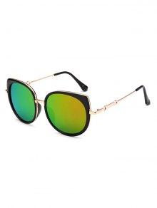 Cat Eye Mirror Sunglasses - Light Green