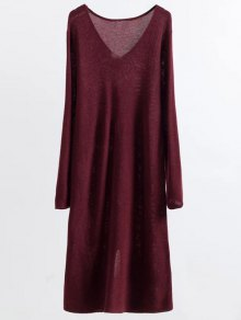 Long Sleeve Knitting Midi Dress - Wine Red