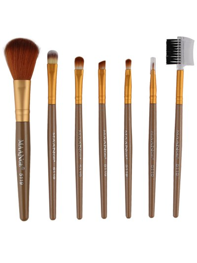 7 Pcs Makeup Brushes Set - BROWN  Mobile