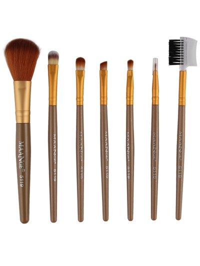 Fiber Makeup Brushes Set - BROWN  Mobile