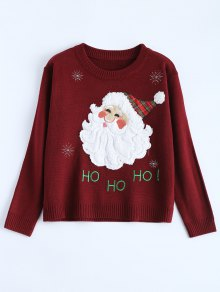 Santa Clause Christmas Sweater