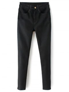 High Waisted Zip Fly Jeans - Black S